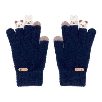 Touch Screen Finger Puppet Gloves
